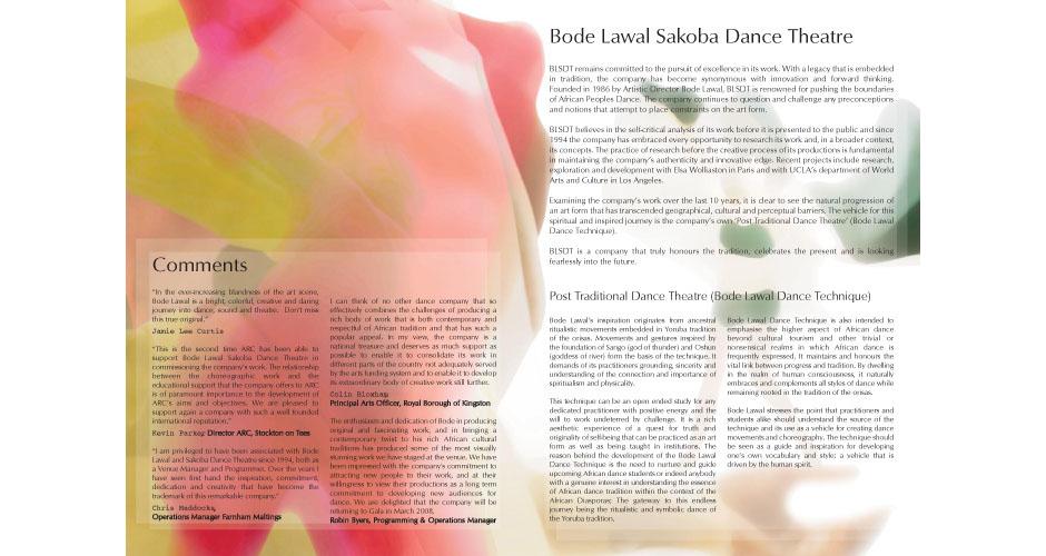 sakoba_dance_2